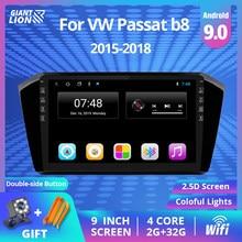 2 Din Android 9,0 Car Radio para VW/Volkswagen/Passat B8 Magotan 2015-2018 Autoradio Multimedia GPS navegación coche reproductor de DVD
