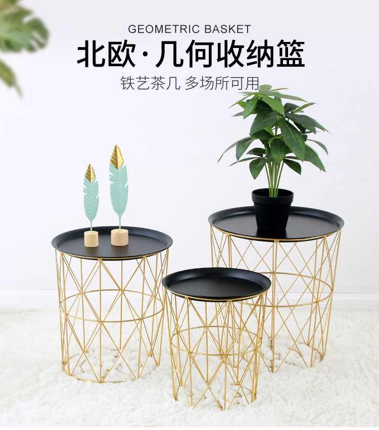 Nordic Goden Sofa Side Table Living Room Coffee Tables House Iron