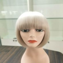 XMH Cheap Short Bob Wigs with Bangs Human Hair Virgin Brazilian Straight Hair Wigs for Women 10inch