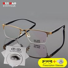 Anpassen Brillen Progressive Brille Einzigen Vision Gläser CR39 Harz Linsen Mode Optische Brillen