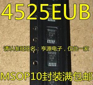 MAX4525 Купить Цена