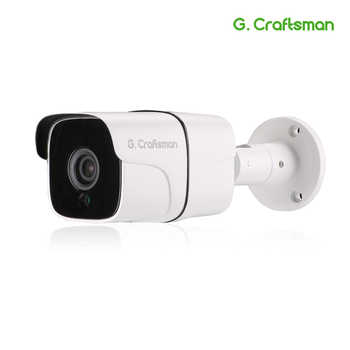 G.Craftsman Audio 5MP POE IP Camera Outdoor Waterproof Infrared Night Vision Onvif 2.6 5.0MP CCTV Video Surveillance Security - DISCOUNT ITEM  16% OFF All Category