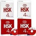 Учебная книга HSK для студентов  4 шт./лот  4 шт.