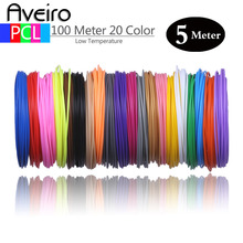 50/100 Meters 10/20 Colors 1.75mm PCL Filament,Plastic,Materials for Low Temperature 3D Printing Pen and wireless 3 d handle