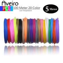 50/100 medidores 10/20 cores 1.75mm pcl filamento, plástico, materiais para baixa temperatura 3d impressão caneta e sem fio 3 d punho