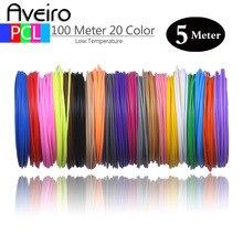 50/100 metri 10/20 colori 1.75mm filamento PCL, plastica, materiali per penna per stampa 3D a bassa temperatura e impugnatura wireless 3 d