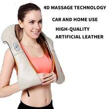 цена на Electrical Massage Back Shoulder Body Neck Shiatsu Multifunctional Massager Shawl Heated Infrared Massager Car Home Kneading