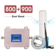 360 학위 안테나 증폭기 4G LTE 800 2G GSM 900 mhz 신호 리피터 B20 B8 LCD 디스플레이 65 db 이득 2g 3g 4g 800 900 mhz 부스터
