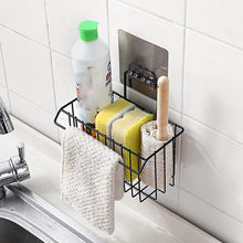 Household Towel Sponge Holder Iron Art Bathroom Teeth Brush Rack Cosmetic Toiletries Storage Collector Kitchen Organizer(China)