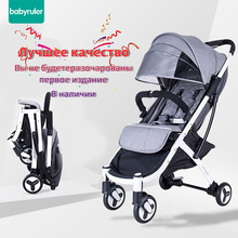 Ru free ship ! 5.9KG ultra-lightweight baby stroller can sit and lay ultra-light