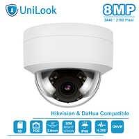 Hikvision Kompatibel 4K 8MP Dome Im Freien Sicherheit Kamera POE H.265 Integrierte SD Karte Slot CCTV IP Kamera ONVIF IR 30m