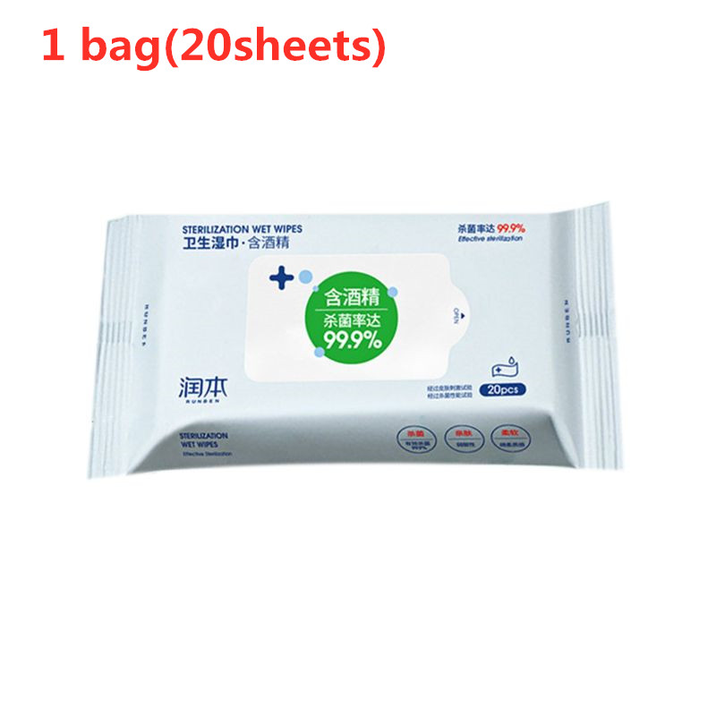 20Pcs/Box Hand Moist Antibacterial Wet Wipes Natural Plant Extract Non-Irritating Antiseptic Pads Sterilization Disinfecting Tis