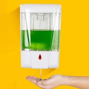 5 шт 700 мл автоматический дозатор жидкого мыла