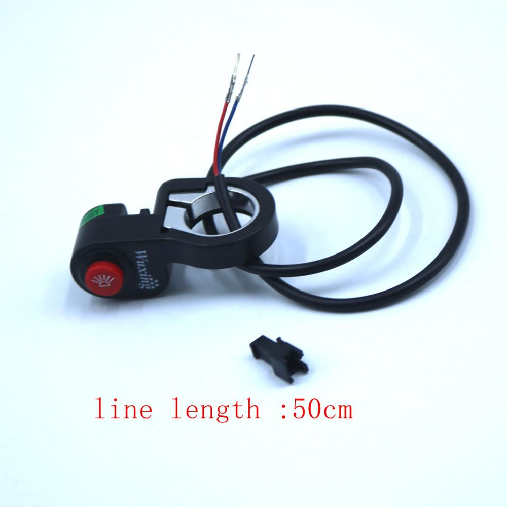 2Pcs/lot Electric Bicycle Use Wuxing Headlight On/off Switch DK-02/2