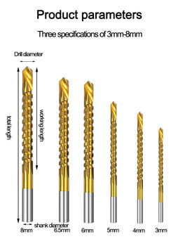 цена на 6PC Serrated Drill Bit Twist Drill Household Metal Punch Woodworking Reaming Slot Multifunctional Hand Drill 3mm-8mm