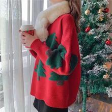 Christmas New Sweater Women's Pullover 2020 Korean Winter Red Sweater Shirt Women