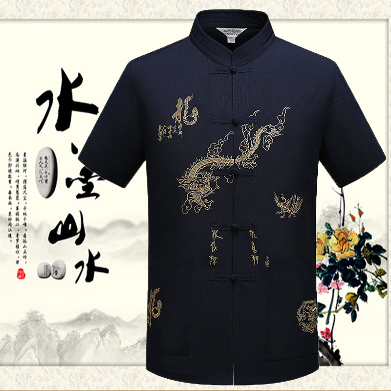 Summer Middle-aged Men Chinese Costume Men's Embroidered Dragon Chinese-style Frog Short Sleeve T-shirt Ethnic-Style MEN'S Shirt