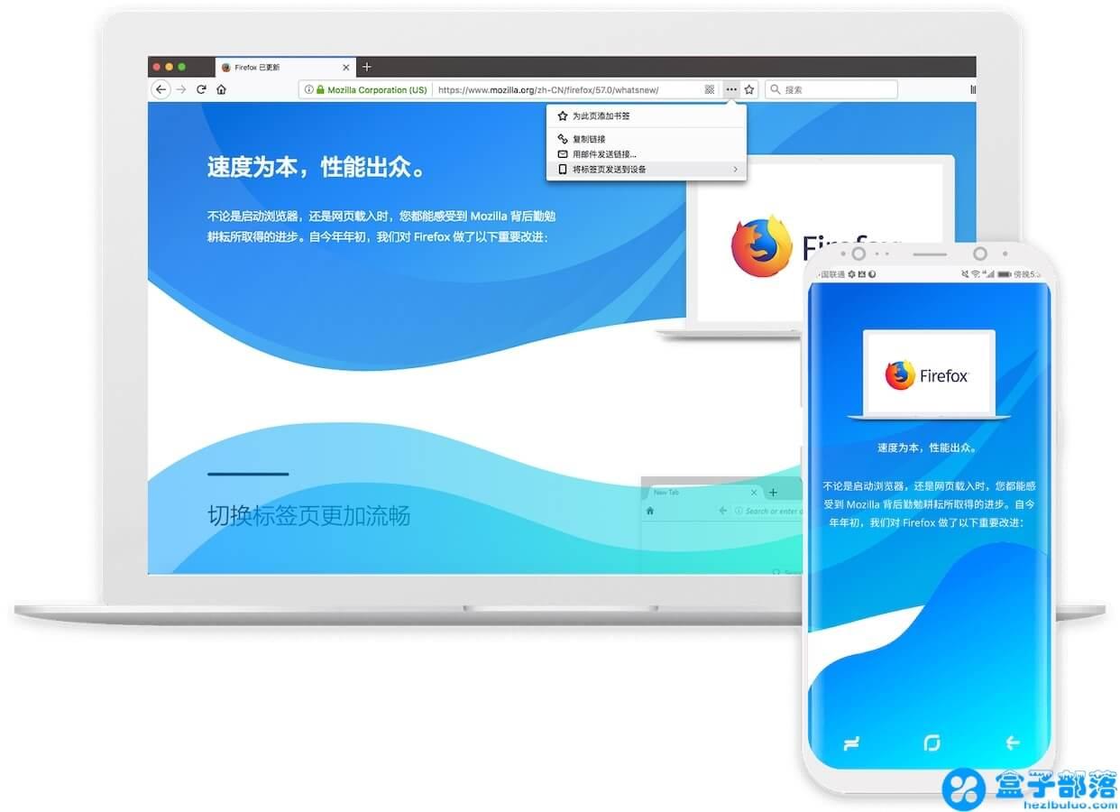 Mozilla Firefox 72.0 免费开源的火狐浏览器正式版