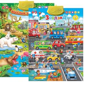 Baby Toys Electronic Phonetic Chart Wall Russian Language Alphabet Speak Learning Machine For Kids Early Education Animal Car