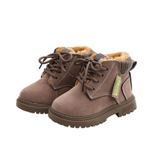 Winter Children Shoes PU Leather Waterproof Martin Boots Kids Snow Boots Brand Girls Boys Rubber Shoes Fashion Sneakers New
