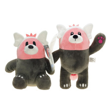 2 Style 18cm/22cm Bewear Sun Moon Alola Bear Plush Toy Stuffed Animal Doll Anime Figure Plush Toy Collection Gift блуза bewear bewear be084ewazbe3