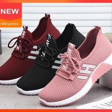 Women casual shoes Breathable Mesh platf