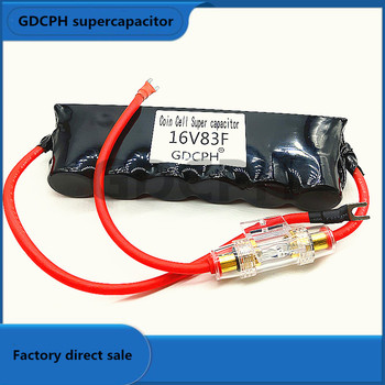 Super Farad capacitor Group 16V83F aluminum casing insurance version 2.7V500F module automobile electronic rectifier 4