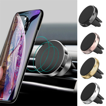 360 Magnetic Car GPS Phone Holder Metal Air Vent Mount Stand For Honda Spirior Fit Civic Accord City CB400 CRV Jazz HRV Vezel image