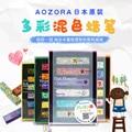 Aosaro японский мелок пастельные цветные мелки художественный Рисунок/Набор для рисования мелок Безопасный и нетоксичный моющийся для детей
