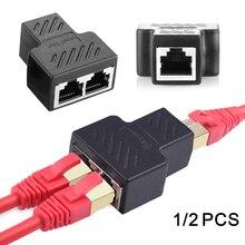 Y образный разветвитель для сети Ethernet и LAN RJ45, двойной адаптер, Соединитель с 3 портами, переходник с вилкой Стандарта Австралии