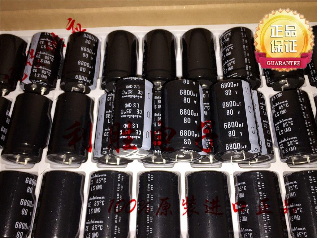 4pcs/10pcs 6800UF 80V Japan Nichicon Electrolytic Capacitor 80V6800UF 30*50 LS Acoustic Free Shipping