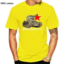 Russe Kv 2 Estivador Ww2 Militaire Armure T-Shirt Monde De Guerre Tanques New Grande Qualidade Camisa Dos Homens T de Algodão A Granel