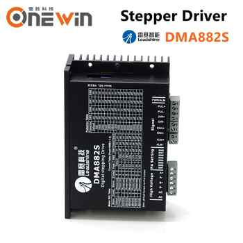 Leadshine DMA882S Digital Stepper Driver with Fan Bigger Signal Terminal Updated from AM882 AM882H DM882S - DISCOUNT ITEM  0% OFF All Category