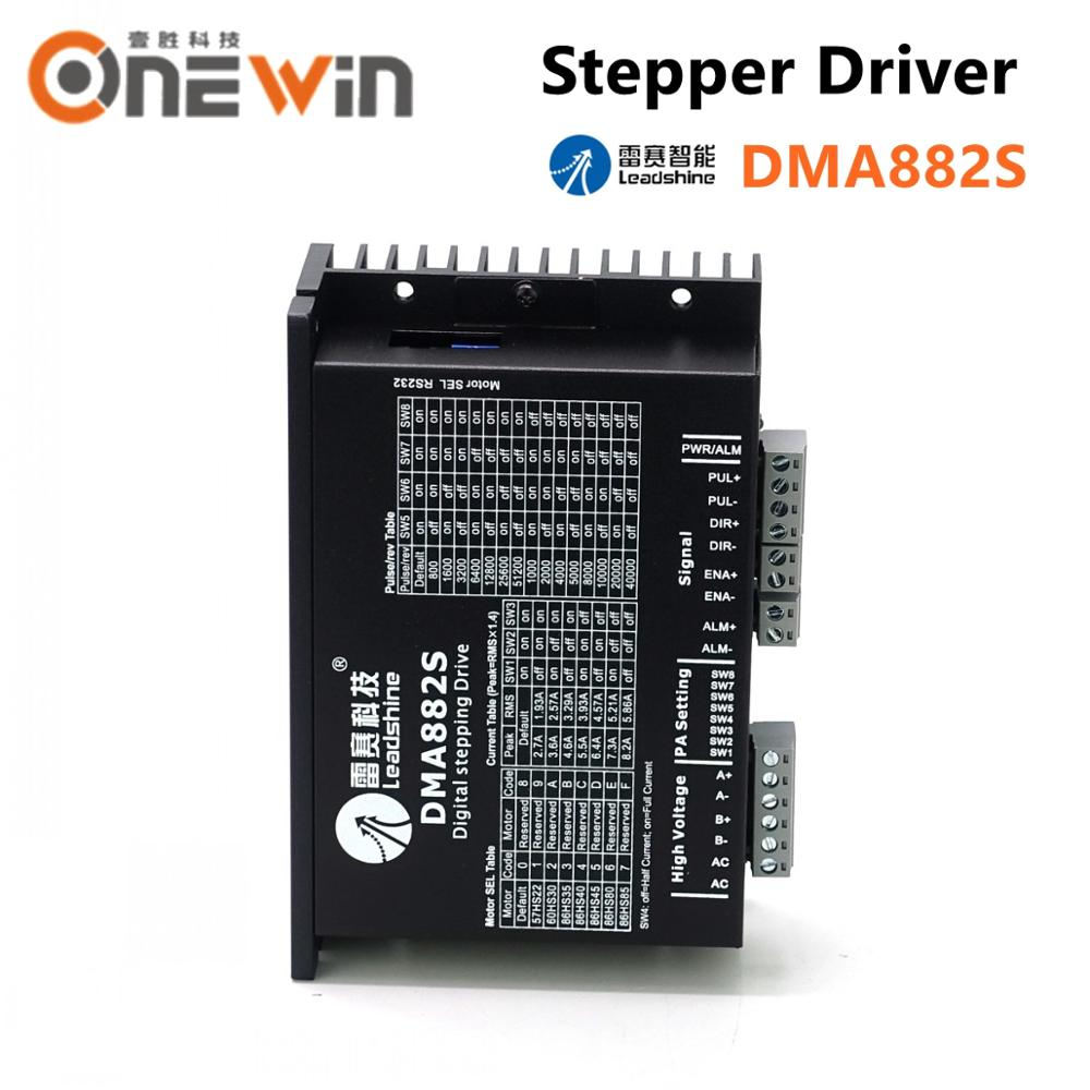 Leadshine DMA882S Digital Stepper Driver with Fan Bigger Signal Terminal Updated from AM882 AM882H DM882S image