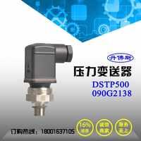 Danfoss Danfoss DSTP500 0-16bar Druck Sender Sensor Danfoss 090G2138