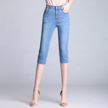 Summer Plus Size Capris Jeans Ladies High Waist Stretch Skinny Cropped Jeans for Women Knee Length Ripped Denim Pants