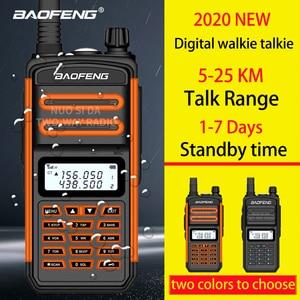 2020 обновление S5Plus Baofeng Водонепроницаемая рация дальность 25 км двухстороннее радио vhf uhf ham Радио дальность CB радиостанция