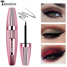 TEAYASON Liquid Big Fat Head Eyeliner Lasting Non-Staining Pure Black Smooth Abundant Eye Liner Eye Maquiagem Cosmetic TSLM1(China)