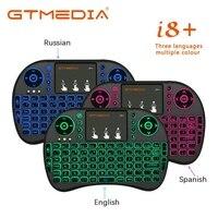 GTMEDIA i8 + 2.4G Mini Teclado Sem Fio para o Portátil/Smart TV com Touchpad Backlight Para GTmedia G1 G2 GTC X96 Android TV Box