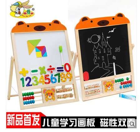 Wooden Children Learning Double-Sided Sketchpad Multi-functional Magnetic Educational Force Early Education Doing Homework Toy
