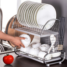 2 Tier S Shaped Dish Drainer Stainless Steel Drying Rack Home Washing Great Kitchen Sink Dish Drainer Drying Rack Organizer