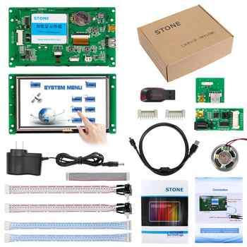 5 inch HMI Intelligent Display & Control Terminal with TFT LCD Module and Software - DISCOUNT ITEM  8% OFF All Category