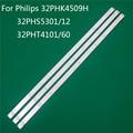 LED テレビ照明フィリップス 32PHK4509H 32PHS5301/12 32PHT4101/60 LED バーバックライトストリップライン定規 GJ-2K15 D2P5 d307-V1 1.1