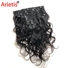 Arietis 8 Pieces 120gram 8-24 Inches Peruvian Body Wave Clips Hair Extension Natural Color Remy Human Hair For White Women