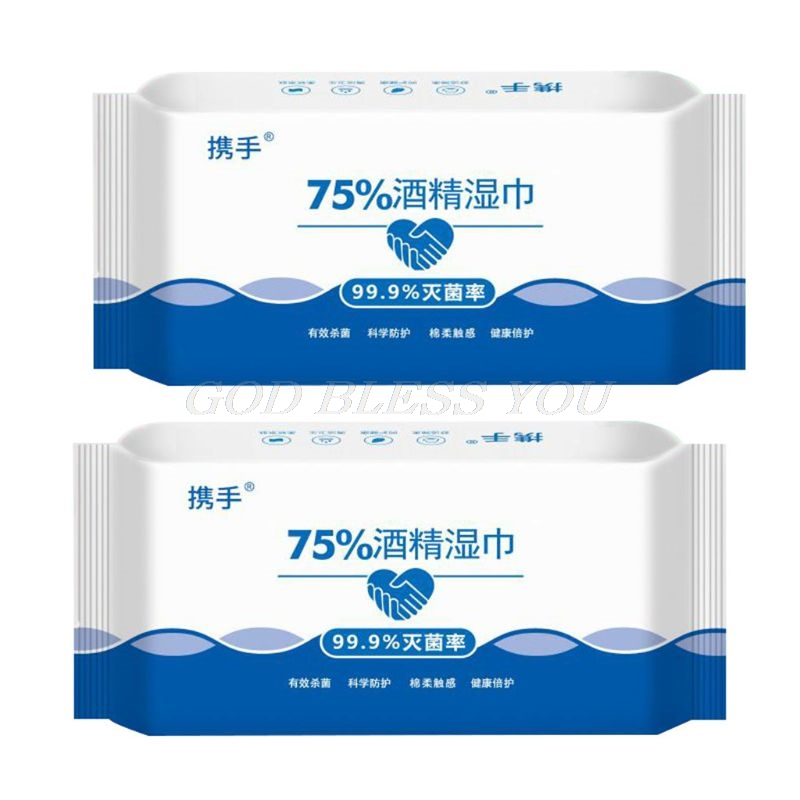 50 Sheets 75% Alcohol Antiseptic Wet Wipes Hand Sanitizing Disinfection Tissue Wet Wipes Cleaning Sterilization First Aid Tool