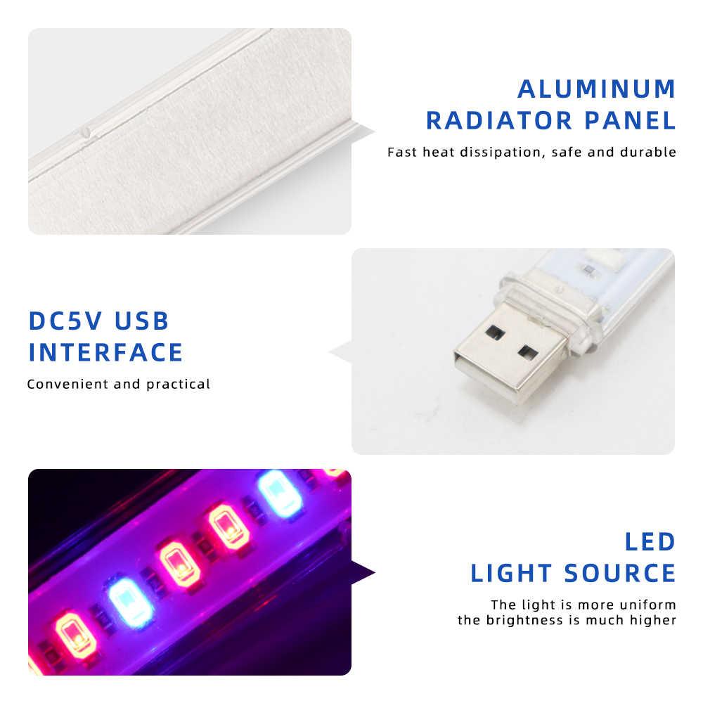 24 المصابيح مصباح نمو النبات USB المحمولة LED تنمو ضوء الطيف الكامل فيتو LED أضواء متنامية مدعوم من DC5V محول قوة البنك