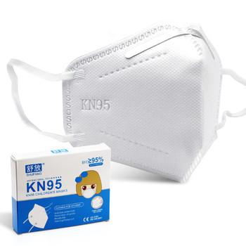 10 PCS KN95 Children Masks Anti-Haze Fog Breathable Kids Masks Children Protective KN95 Mouth Face Mask Boy and Girl Dustproof