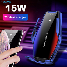 Automatic Clamping 15W Fast Car Wireless Charger for Samsung