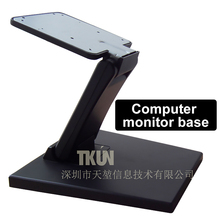 The FedeX or DHL ,10 to 24 inch universal LCD/LED/TV Monitor pedestals,Display general purpose support frame,monitor stand