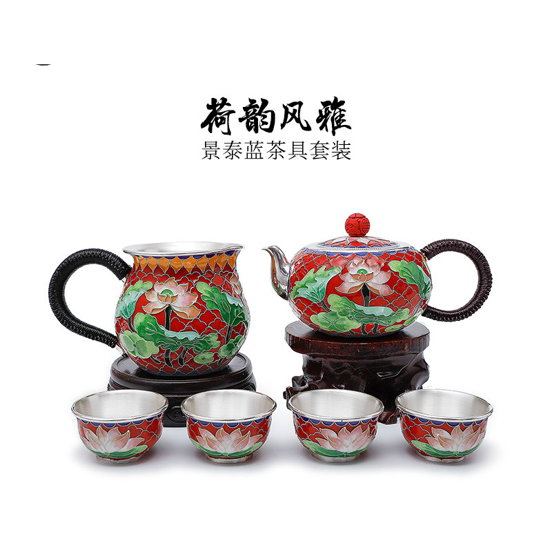 Sterling Silver 999 Lotus Enamel Cloisonne Kung Fu Tea Set Set Home Tea Set Tea Set Gift Box
